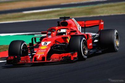 【F1 イギリスGP】フリー走行2回目はセバスチャン・ベッテルがトップタイム