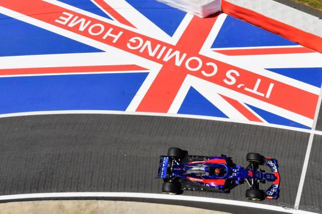 ハートレー(トロロッソ・ホンダ、F1イギリスGP)