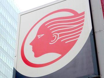 出光興産と昭和シェル、経営統合で合意---合意から3年、出光大株主が受け入れ