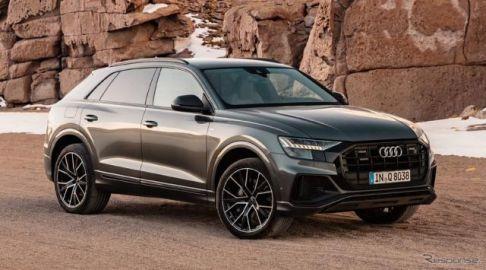 アウディ Q8、遠隔駐車など最新先進運転支援を採用…欧州で受注開始