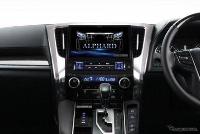 アルパイン ビッグX 2018年モデル、カーナビ部門賞を受賞 日刊自動車新聞用品大賞