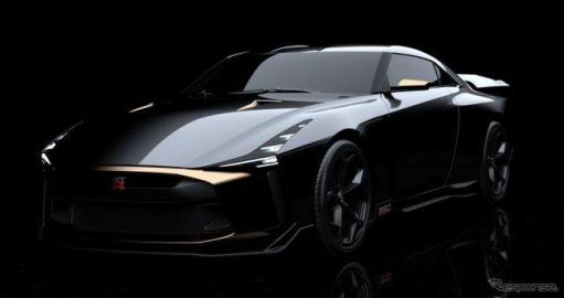日産 GT-R byイタルデザイン、ヒルクライムに出走へ…グッドウッド2018