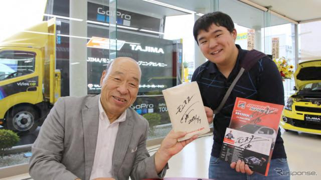 田嶋伸博氏