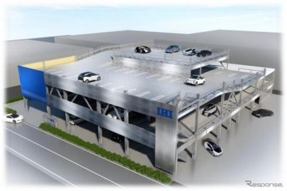 IHI運搬機械、慶応大と自走式駐車場での自動運転に関する共同研究