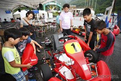 夏休み親子電気レーシングカート教室、参加者募集中 8月20日開催