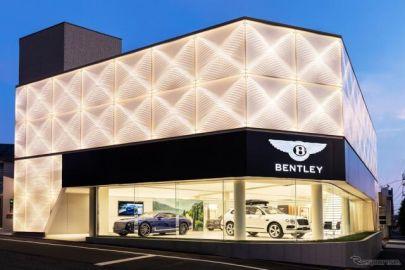 ベントレー東京世田谷オープン、超高級車ならではの「地域密着型めざす」