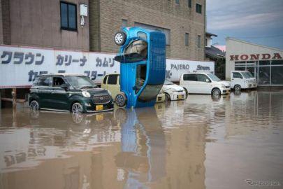 平成30年7月豪雨の被災地、自賠責保険の継続契約手続き8月6日まで猶予