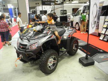 キムコ、ATVでも日本市場の攻略を目指す…東京キャンピングカーショー2018