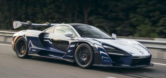 マクラーレン セナ、量産第一号車を納車…800psで最高速340km/h