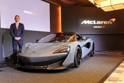 マクラーレン600LT アジア初公開「マクラーレンで最もスリリングなクルマ」
