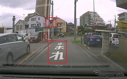 クラリオン、業務用車両管理サービスに映像解析による走行診断サービスを追加