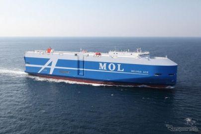 自動車運搬船をバーチャル見学できるコンテンツ 商船三井が開発