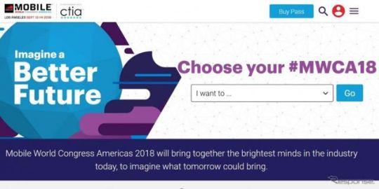 コネクトカーや自動運転の次世代技術をデモへ…MWCアメリカ2018