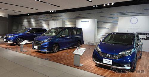 【夏休み】カスタムカー「オーテック」3台、展示中…日産本社ギャラリー