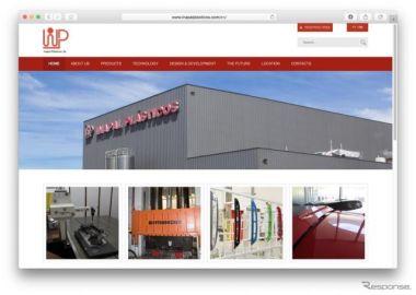 帝人、欧州で自動車軽量化部材を製造するTier1サプライヤーを買収