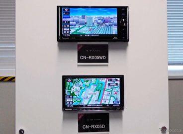 パナソニックが7インチ画面の高機能ナビを10月に発売!TSPS対応のETC2.0車載機もラインナップ