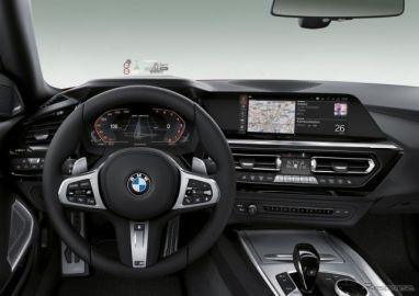 BMW Z4 新型、オペレーティングシステム7.0採用…フルデジタルコクピット