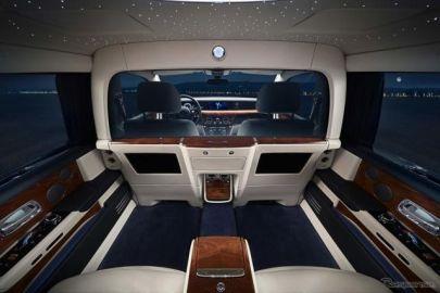 ボタン操作で仕切りガラスの色が変化、後席乗員のプライバシーを守る…ロールスロイスの新技術