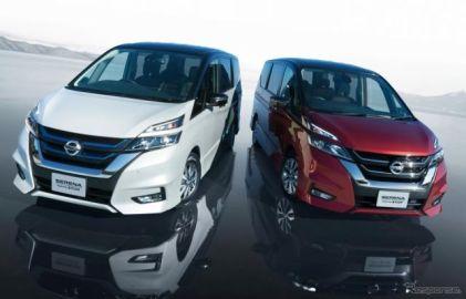 日産 セレナ、ハイビームアシスト全車標準化など安全装備充実