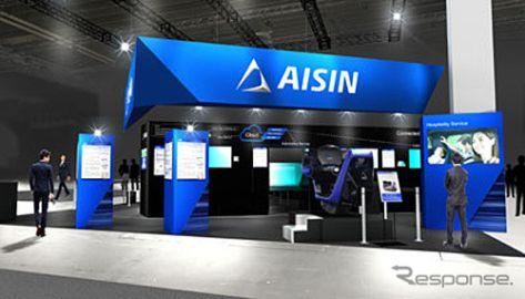 アイシン、最新コネクテッド技術5点を初出展へ…ITS世界会議2018