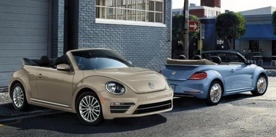 VW ザ・ビートル、2019年7月に生産終了へ…8年の歴史に幕