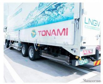 昭和シェル石油、大型LNGトラックへの燃料供給体制を整備