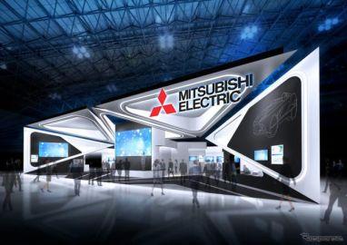 三菱電機、次世代技術搭載のコンセプトカー EMIRAI4 のVR体験など出展予定…CEATEC 2018