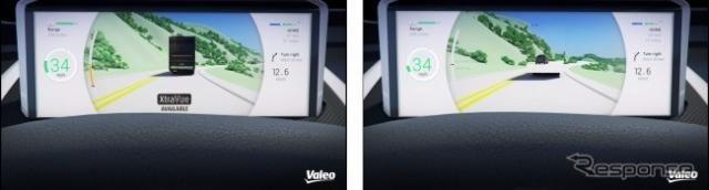 ヴァレオ、V2X用システムを日本初公開へ…CEATEC JAPANに初出展