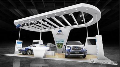 スバル、e-BOXER搭載の フォレスター 新型など出展予定 EVS31