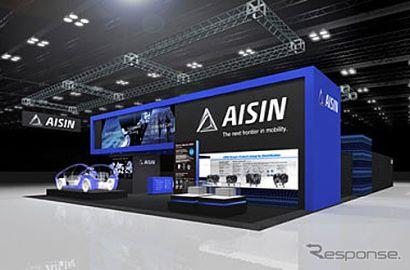 アイシン、電動化関連の最新製品を紹介予定…パリモーターショー2018