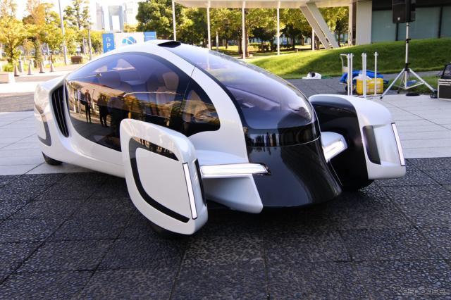 しなやかなタフポリマー活用のコンセプトカー ItoP(アイトップ)《撮影 小松哲也》