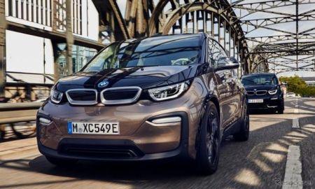 BMW i3 に大容量バッテリーの新グレード、航続2割拡大