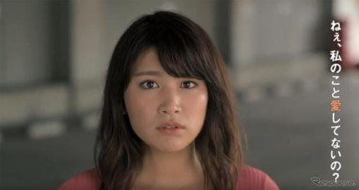 「私のこと愛してないの?」グラドル・久松郁実が注意を呼びかけ…自動車盗難防止キャンペーン 10月7-20日