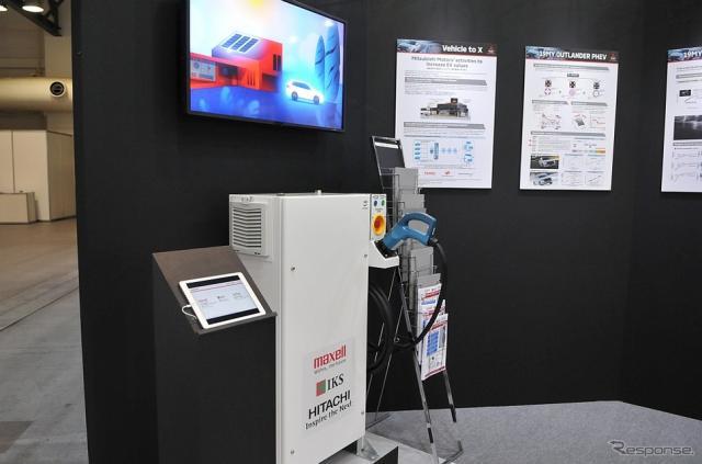 EVS31 三菱自動車ブース。V2G実証実験などを紹介するコーナー