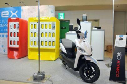 キムコがEVスクーター2モデルを出展、日本発売は検討中…EVS31