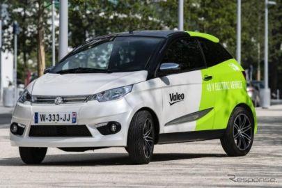 ヴァレオ、最新の自動運転車や都市向けEVのプロトタイプを発表…パリモーターショー2018