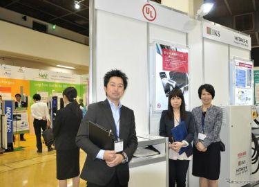 ULジャパン、電動車両関連の各種サービスを紹介…EVS31