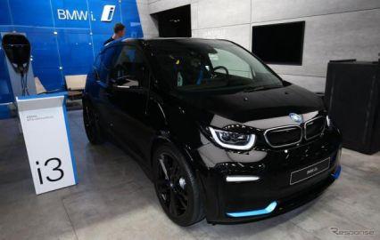 BMW i3 に「120Ah」、航続360kmを実現…パリモーターショー2018