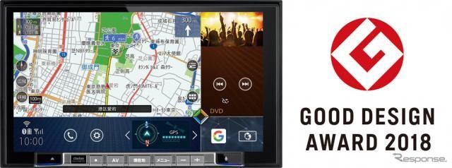 クラリオンのAVナビ「NXV987D」、2018年度グッドデザイン賞を受賞 4分割画面のUI高評価