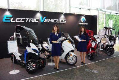 """3輪バイクのADIVA、電動バイク発売の""""その先""""に見据えるものとは"""