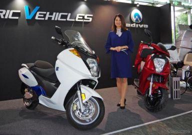 ADIVA VX-1 が日本初公開…高速走行可能な電動バイク、航続距離は270km