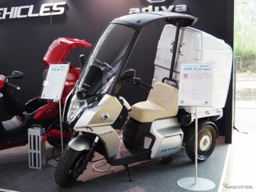 ADIVAの3輪ビジネスEV「AD-Cargo」、グッドデザイン賞に選出 発売は来春