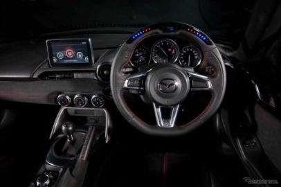 LEDで車両情報をリアルタイム表示、DAMDが新型ステアリングの一般販売開始