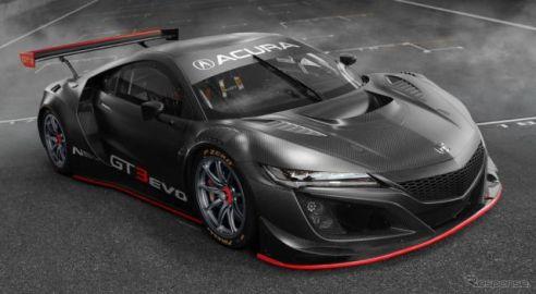 ホンダ NSX のGT3レーサーに「エボ」、新開発ターボやエアロで戦闘力向上