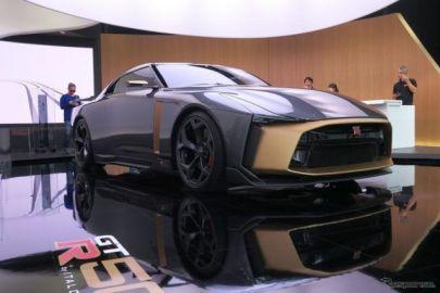 日産 GT-R50 byイタルデザイン はGT-Rとして妥協なし、市販モデルとの違いは?