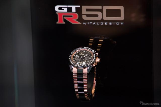 グランドセイコー・スポーツコレクション・スプリングドライブ・クロノグラフGMT featuring Nissan GT-R50 by イタルデザイン