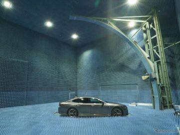 ヨコオ、ADAS・自動運転・5G向け車両用の最新「電波測定サイト」が完成