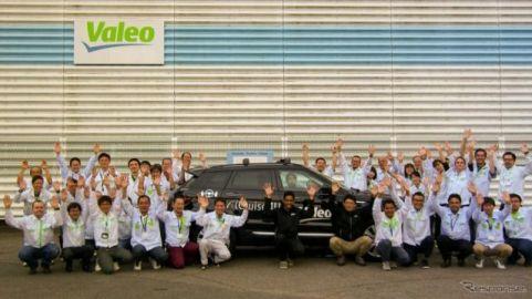 ヴァレオ、自動運転車による日本一周6700kmの旅を完走