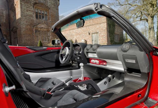ロータス・エリーゼ・スポーツ220の最新モデル
