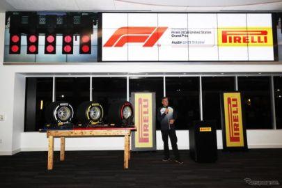 【F1】2019年のタイヤカラーはドライ3色に…7色は多すぎた?